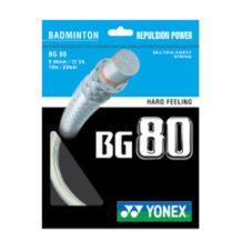 http://wigmoresports.co.uk/product/yonex-bg-80-10m-set/