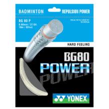 http://wigmoresports.co.uk/product/yonex-bg-80-power-10m-set-white/