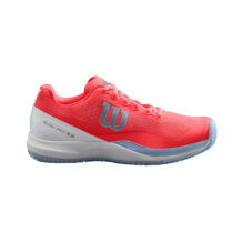 http://wigmoresports.co.uk/product/wilson-womens-rush-pro-3-0-fiery-coral/