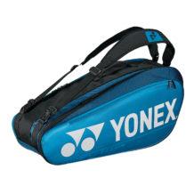 http://wigmoresports.co.uk/product/yonex-pro-6-racquet-bag-deep-blue/