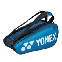 https://wigmoresports.co.uk/product/yonex-pro-9-racquet-bag-infinite-blue/