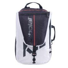 https://wigmoresports.co.uk/product/babolat-pure-strike-backpack-white-red-black/