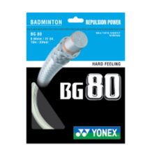 https://wigmoresports.co.uk/product/yonex-bg-80-10m-set/